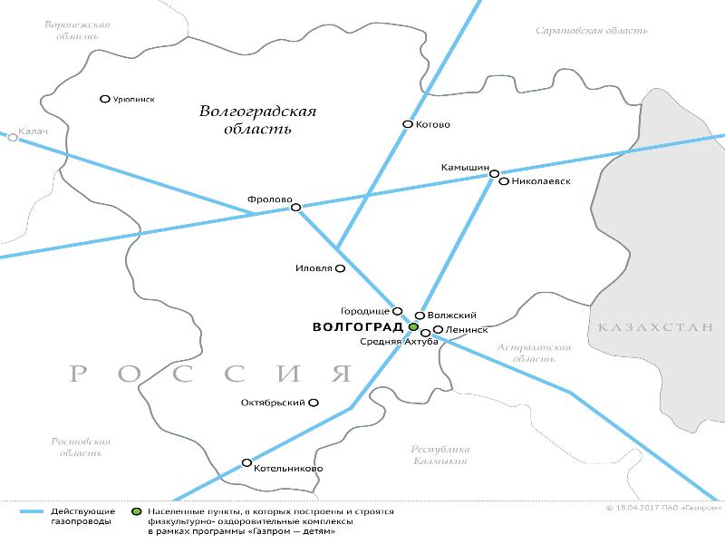 Алексей Миллер иАндрей Бочаров разглядели вопросы сотрудничества «Газпрома» иВолгоградской области