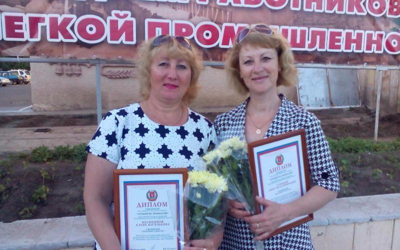 Аркадий Фомин поздравил работников текстильной илёгкой индустрии спрофессиональным праздником