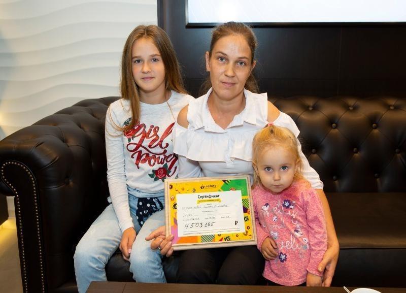 Каждой дочери по квартире: жительница Волгоградской области выиграла в лотерею 4,5 млн рублей, - «Блокнот Волгограда»