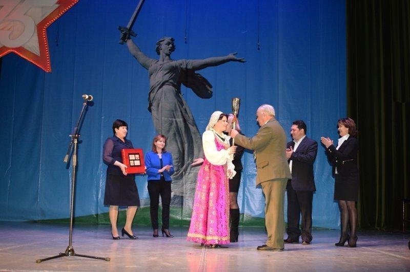 Какой факел вручили администрации Камышина и Камышинского района
