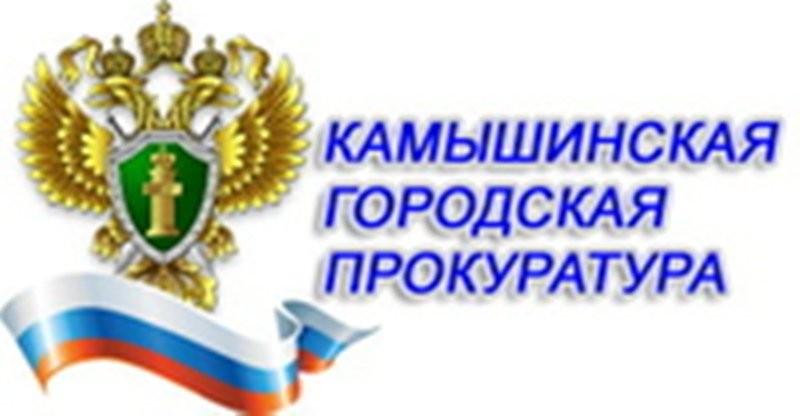 Прокуратура Камышина  выявила факт бездействия со стороны ООО «Центр пассажирских перевозок»