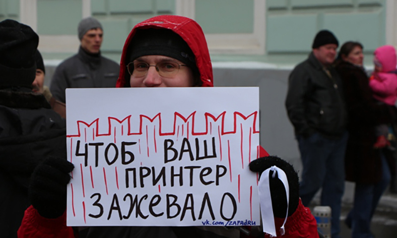 Власти «распечатали» среднюю зарплату в Волгоградской области и заявили, что люди стали жить лучше