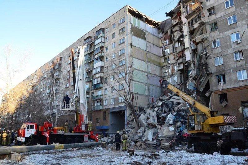 В Камышине собирают пожертвования пострадавшим от взрыва дома в Магнитогорске