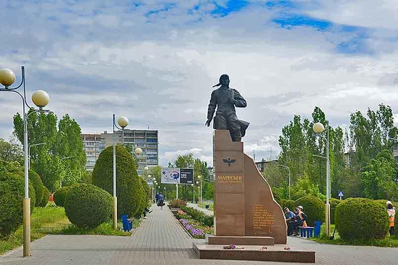 Чиновники от культуры решили обойтись в день рождения Маресьева - легендарного земляка камышан - только концертом