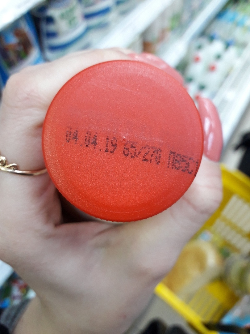 Камышане рассказывают в соцсетях о новых хитростях продавцов сетевиков - стирать на детском питании дату упаковки