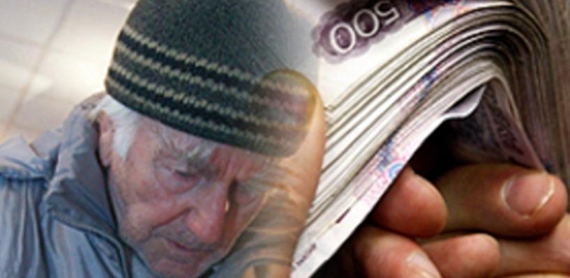 За минувшие сутки четверо жителей Волгоградской области подверглись преступлениям, связанным с хищением денежных средств путем обмана