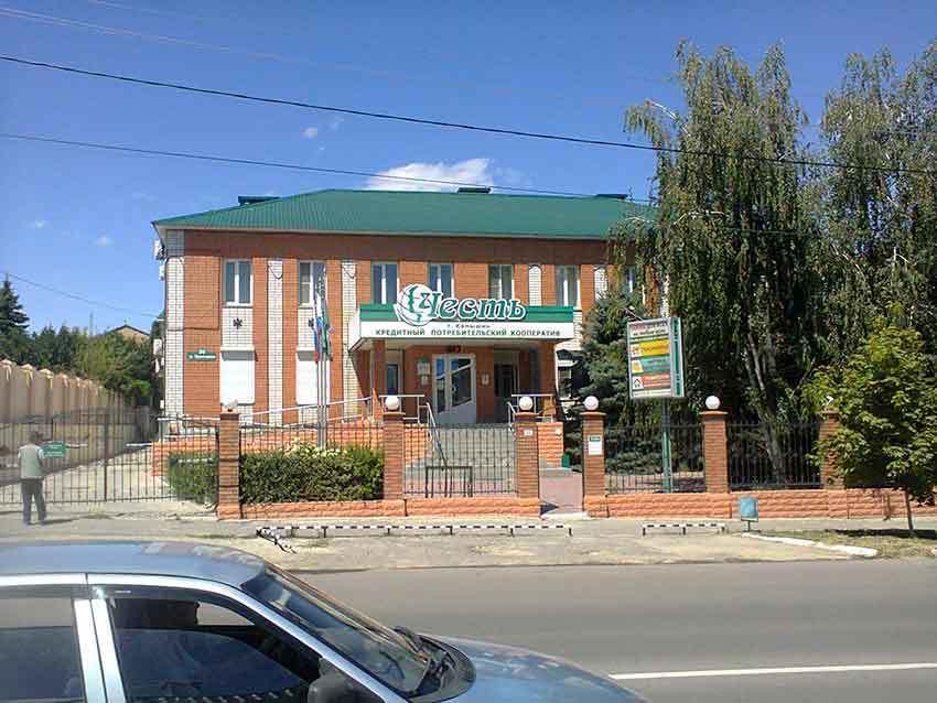 «Честь» есть, а совести нет: сотни заявлений о восстановлении пайщиков в камышинском КПК «Честь» лежат нетронутыми, - «Блокнот Волгограда»