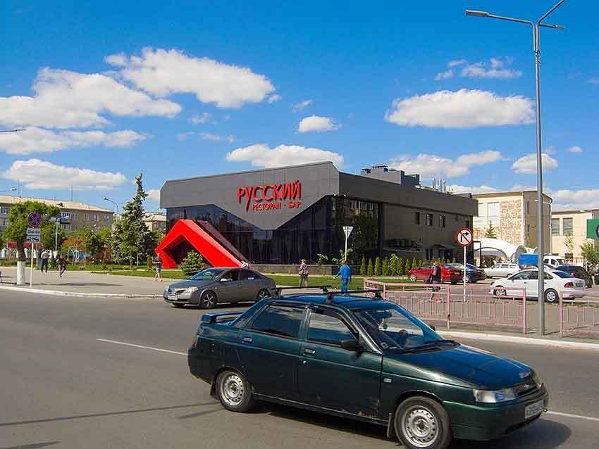 Камышане рассказали в соцсетях, что после посещения самого презентабельного в Камышине бара-ресторана «Русский» точно не располнеешь
