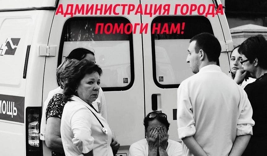 Камышане в соцсетях обсуждают погром, который устроили неизвестные на городской станции «скорой помощи», и не только погром