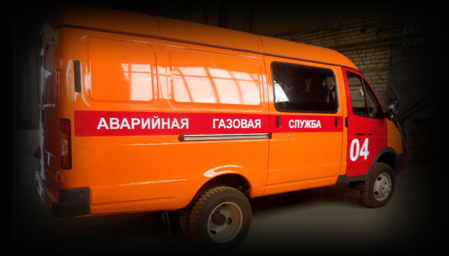 Управление ГОЧС и Администрация Камышина  информирует горожан