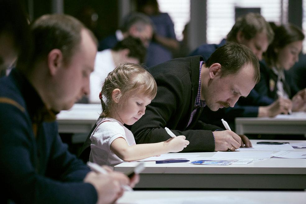 В Камышине каждый желающий может написать всероссийскую контрольную «Выходи решать»