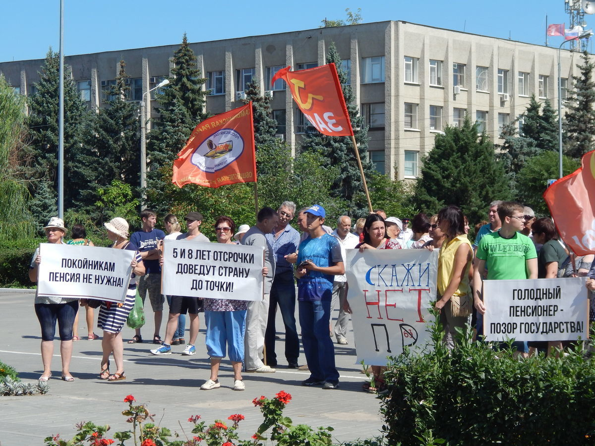Россия формулирует вопросы по пенсионному возрасту для вынесения их на общенациональный референдум