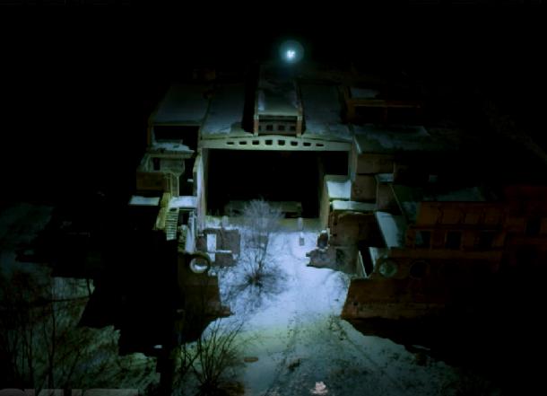 НЛО над Волгоградом получило неожиданную разгадку
