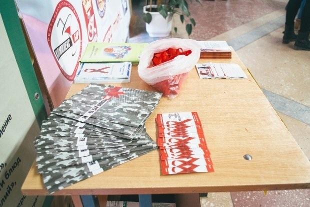 В Волгоградской области, и в Камышине в том числе, молодые люди и дети продолжают заражаться СПИДом
