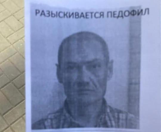 Педофила, разыскиваемого в городах Волгоградской области,  задержали полицейские в Волжском