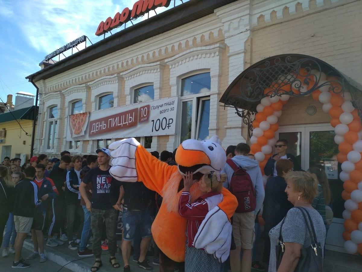 Пиццерия «Додо» в Камышине приступила к искуплению конфуза перед клиентами недельной давности