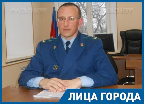 Камышинский городской прокурор Сергей Зайцев: «Приоритетом считаю координацию усилий в борьбе с коррупцией»